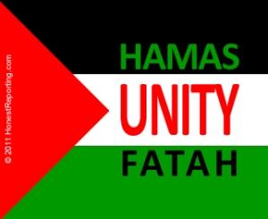 hamas-fatah-unity-flag