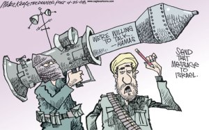 msg from hamas